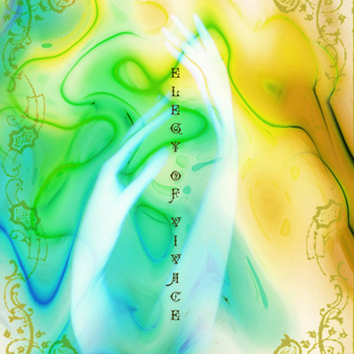 Elegy of Vivace - Novel Cover Illustration